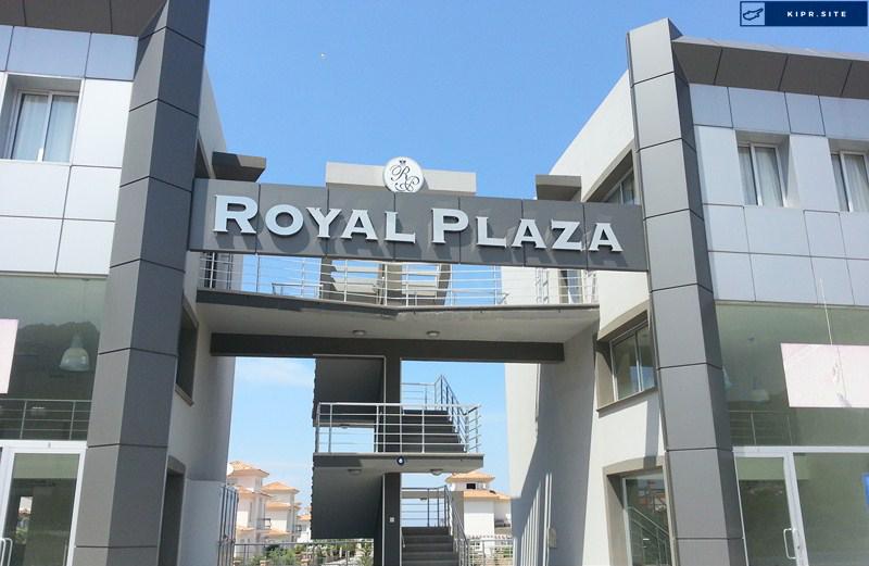 Бизнес центр на Северном Кипре.